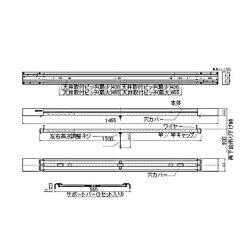 ルームハンガーダブルポールタイプMRH-2W-12