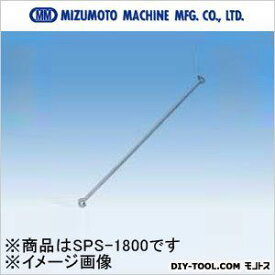 水本機械 スーパーロングSカン 4mm SPS-1800