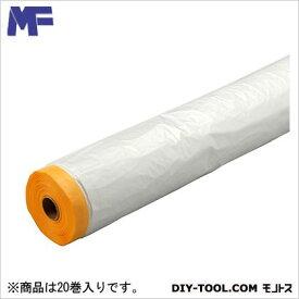 エムエフ 和紙テープ付き養生マスカー 2700×35m巻 20巻