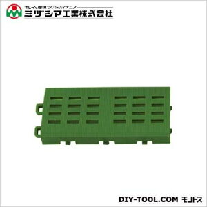 ミヅシマ工業 ブラシマットA 中フチ+ グリーン 75mm×150mm (402-1800)