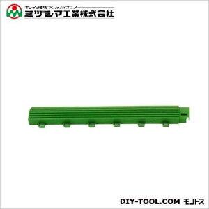 ミヅシマ工業 ブラシマットL 中フチ- グリーン 50mm×300mm (402-2110)