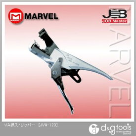 マーベル VA線ストリッパー JVA-123