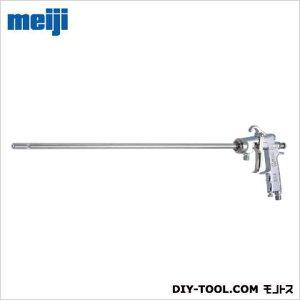 明治機械製作所 長柄スプレーガン 500mm F110-PX17LA 500(ホロコーン)