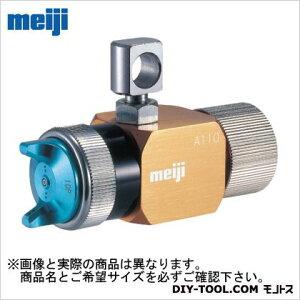 明治機械製作所 自動スプレーガン循環式 A110-P08P-C