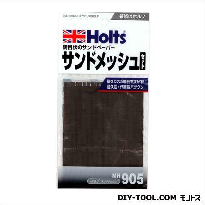 ホルツ サンドメッシュ 14g (MH905)