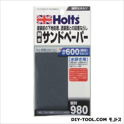 ホルツ 耐水サンドペーパー 14g (MH980)