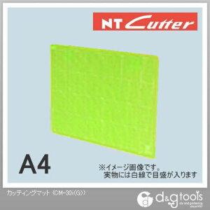 NTカッター カッティングマット カッターマット A4サイズ スケルトングリーン CM-30i(G) 1枚
