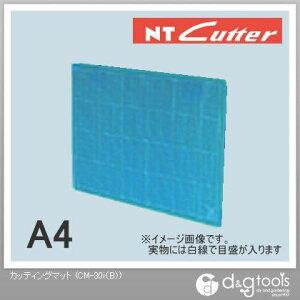 NTカッター カッティングマット カッターマット A4サイズ スケルトンブルー CM-30i(B) 1枚