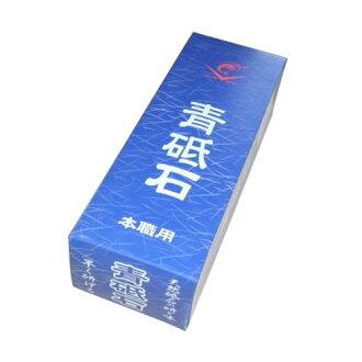 naniwa研磨青砥石頭(IR0260)
