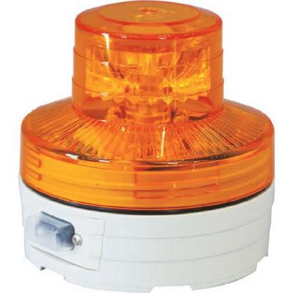 日動工業 電池式LED回転灯ニコUFO 常時点灯タイプ 黄色 NUAY