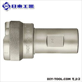 日東工器 油圧カプラ700Rカプラ(ソケット・おねじ取付け用) 700R-3S