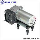 日東工器 DCモータ 幅×奥行×高さ:6.25×9.4×5.5cm DP0105-X1