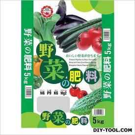 日清ガーデンメイト 野菜の肥料 5kg