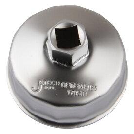 ジェイテック オイルフィルターカップレンチ シルバー (10003053)