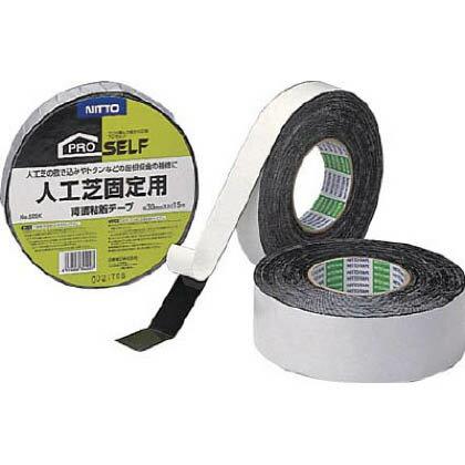 ニトムズ 人工芝固定用両面テープ No.525K 30mm×15m J0120 1 個