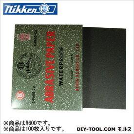 日本研紙 耐水ペーパー#600 230x280mm WTCC-S 100 枚