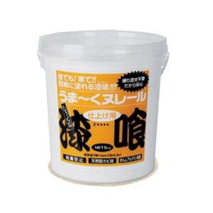 日本プラスター うま〜くヌレール 漆喰 ホワイト 5kg 12UN01 うまくぬれーる 漆喰 粉