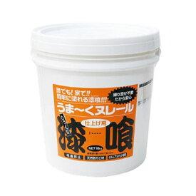 日本プラスター うま〜くヌレール 漆喰 315 x 302 x 315 mm クリーム 12UN22 うまくぬれーる 漆喰 粉 DIY 外壁 塗装 簡単 1個