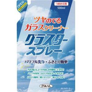 ピカール グラスタースプレー(つめかえ用) 500g (26611)