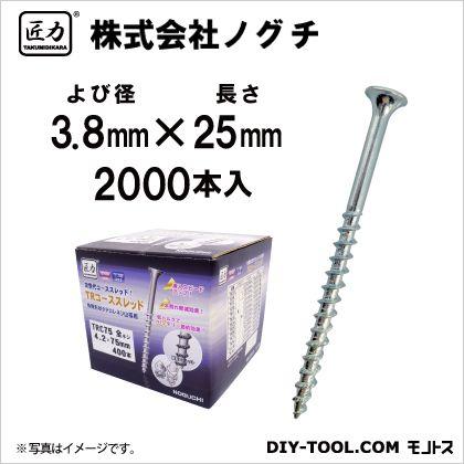 匠力 TRコーススレッド(全ネジ) ユニクロメッキ 3.8mm×25mm TRC25 2000 本