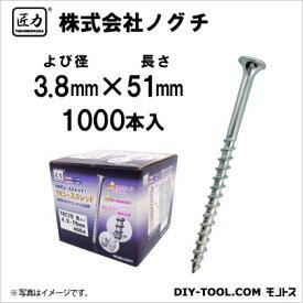 匠力 TRコーススレッド(全ネジ) ユニクロメッキ 3.8mm×51mm TRC51 1000 本