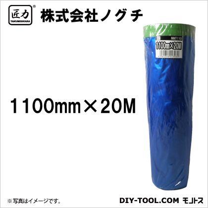 匠力 ノンスリップマスカーテープ 0.03×1100×20 NMT110