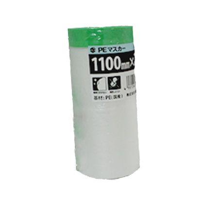 イヒカ PEマスカーテープ 1100mm×25m (PEM110)