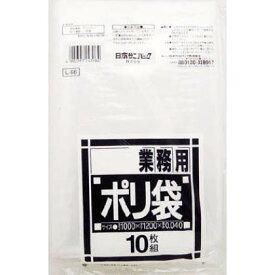 日本サニパック L?96ダストカート用透明 (10枚×1冊) (L-96-CL)