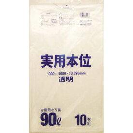 日本サニパック 業務用実用本位 70L透明 (10枚×1冊) NJ73