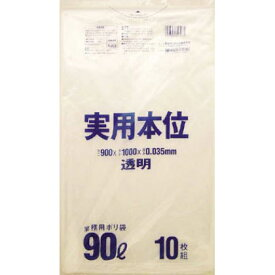 日本サニパック 業務用実用本位 90L透明 (10枚×1冊) NJ93