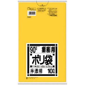 日本サニパック 業務用90L袋黄色半透明10 (10枚×1冊) G24