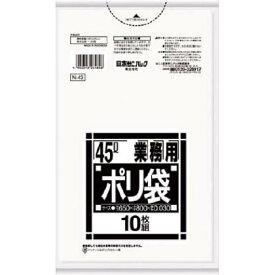 日本サニパック サニパック N−43Nシリーズ45L透明 10枚 N43CL 1冊 N43CL 1 冊
