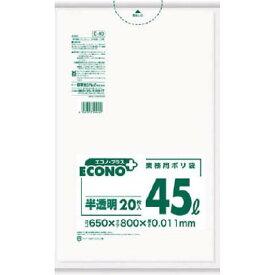 サニパック エコノプラス薄手タイプ半透明45L20枚 E-40 20 枚