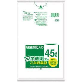日本サニパック サニパック HT41容量表記入り白半透明ゴミ袋45L 10枚 HT41HCL 1冊 HT41HCL 1 冊