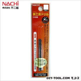ナチ 鉄工ドリル シンニング 2.0mm 2本