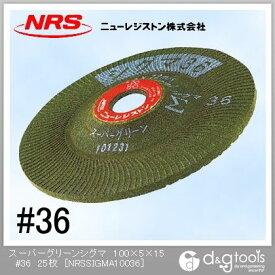 ニューレジストン/NRS スーパーグリーンシグマ 100×5×15 #36 SGS1005-36 25枚