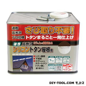 ニッペホーム 高耐久シリコントタン屋根用 こげ茶(ブラックチョコ) 7kg アンティーク仕上げ クラッキング ひび割れ