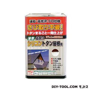 ニッペホーム 高耐久シリコントタン屋根用 こげ茶(ブラックチョコ) 14kg アンティーク仕上げ クラッキング ひび割れ