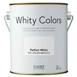 ニッペホームホワイティカラーズパーフェクトホワイト2kg
