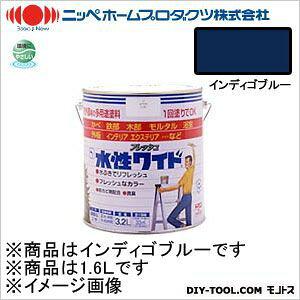 ニッペホーム 水性フレッシュワイド インディゴブルー 1.6L 80