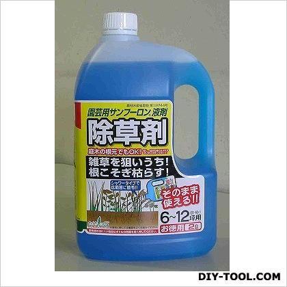 トヨチュー 園芸用サンフーロン液剤(除草剤) 2L