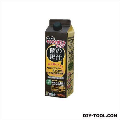 トヨチュー 菌の黒汁 そのまま使えるタイプ 1000ml 中島商事 肥料 土壌改良剤