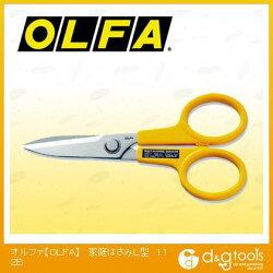 オルファカッター家庭はさみL型(112B)olfaはさみクラフト・手芸・特殊用はさみ【02P01Oct16】