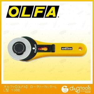 オルファ(OLFA) OLFAロータリーカッターLL型 136B 1点