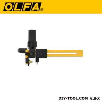 旋转刀 Olfa 刀具 186B (186 B)
