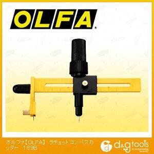 オルファ(OLFA) カッターラチェットコンパスカッター 189B 1点