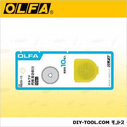 オルファ OLFA円形刃28ミリ替刃10枚入ブリスター RB28-10 10 枚入