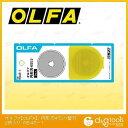 オルファ OLFA円形刃45ミリ替刃1枚入ブリスター RB45-1 1 枚入