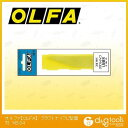 オルファ OLFAクラフトナイフL型替刃2枚入ポリシース XB34