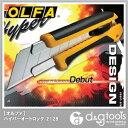 オルファ ハイパーH型オートロック カッターナイフ 212B